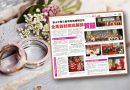中华公会办集体婚姻注册-全马首对龙凤醒狮贺喜