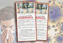 新山中华公会与五帮会馆-捐8万医疗物资抗疫
