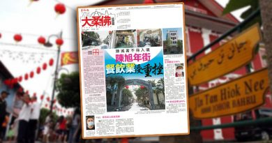 狮城客不得入境-陈旭年街餐饮业受重挫