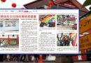 新旧对照-陈旭年文化街的展板与壁画